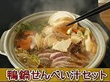 鴨鍋せんべい汁セット3~4人前(ロースつみれ)
