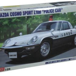 Hasegawa 1/24 Mazda Cosmo Sport L10B Police Car Limited Edition Car Model Kit