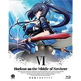 境界線上のホライゾン 〔Horizon on the Middle of Nowhere〕 6 (初回限定生産) [Blu-ray]
