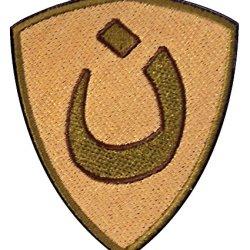 Nazarene Defender Patch