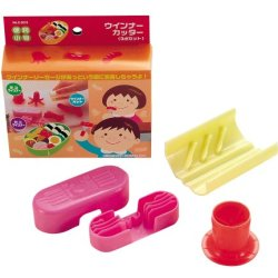 Pearl Life Weiner Sausage Cutter 3Pcs (Crab, Octopus, Slant Line) For Bento C-3519