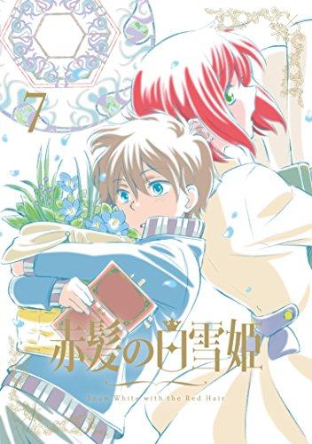 赤髪の白雪姫 Vol.7 <初回生産限定版>【DVD】