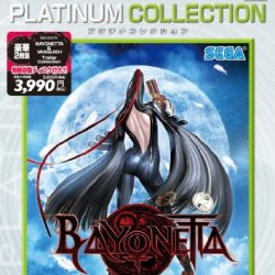 Bayonetta (Platinum Collection) [Japan Import]