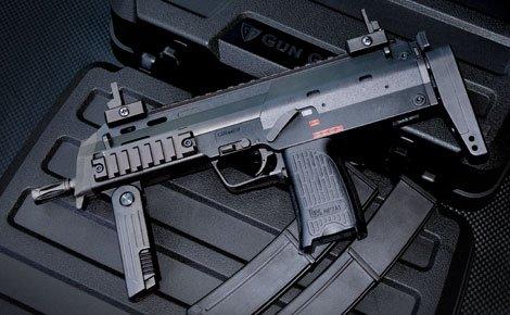 KSC  ガスブロ MP7A1-2