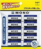 トンボ鉛筆 MONO 消しゴム モノPE01 10個パック JCA-061