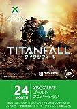 Xbox Live 24ヶ月ゴールド メンバーシップ タイタンフォール エディション