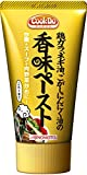 味の素 CookDo香味ペースト 塩 120g×3個