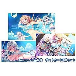 シロガネ×スピリッツ! 通常版 (【Amazon.co.jp限定特典】ポストカード3種セット 同梱)