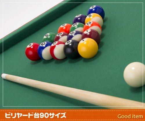 ビリヤード台セット 木製 90サイズ キュー&ボールもセット! BY-1485