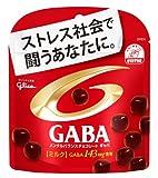 グリコ メンタルバランスチョコレートGABAミルクスタンドパウチ