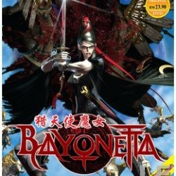 Bayonetta Anime Complete Series + Soundtrack (Imported)