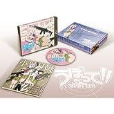 うぽって!! 第1巻 [Blu-ray]