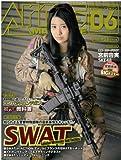 月刊 Arms MAGAZINE (アームズマガジン) 2014年 06月号 [雑誌]