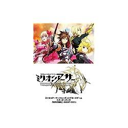 ミリオンアーサートレーディングカードゲーム スターターデッキ 「信約の傭兵」 (MAST-001)