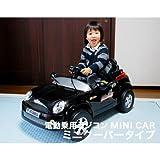 【電動乗用ラジコン】MINI CAR ミニクーパータイプ ブラック(ストライプ&なまえシール付)