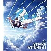 ストライクウィッチーズ2 Blu-ray BOX