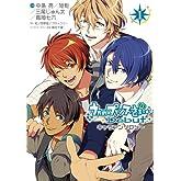 うたの☆プリンスさまっ♪Debutキャラアンソロジー 1 (シルフコミックス 28-7)