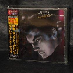 Tekken Tag Direct Audio Game Soundtrack Japanese Import