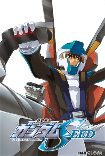 機動戦士ガンダムSEED HDリマスター Blu-ray BOX 1 (初回限定版)