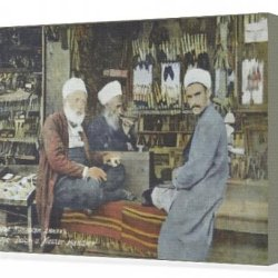 Canvas Print Of Skopje, Macedonia - Knife And Dagger Stall
