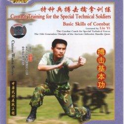 Basic Skills Of Combat
