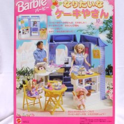 Barbie Japanese Outdoor Coffee And Pastry Shop (1998) - Rare