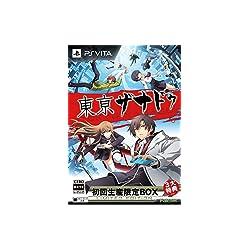 東亰ザナドゥ 初回生産限定BOX (サウンドトラック+設定資料集+オリジナルラバーストラップ 同梱)