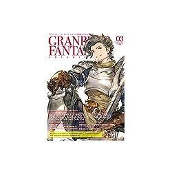 グランブルーファンタジー・クロニクル vol.03