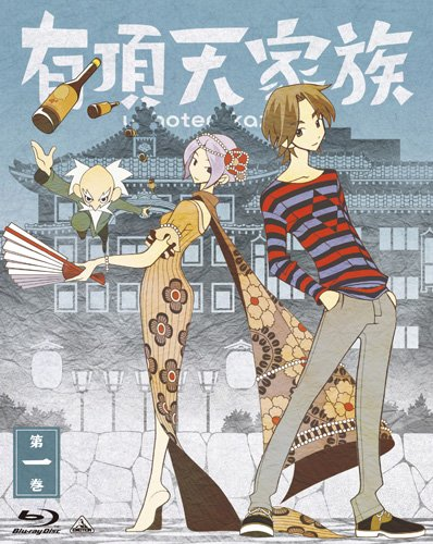 有頂天家族 (The Eccentric Family) 第一巻 (vol.1) [Blu-ray]