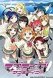 【Amazon.co.jp限定】 ラブライブ! サンシャイン!! Blu-ray 2 (特装限定版) (全巻購入特典