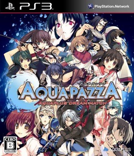 AQUAPAZZA -AQUAPLUS DREAM MATCH- (通常版)予約特典『AQUAPAZZA』特製A4クリアファイル&アマゾンオリジナルA4クリアファイル付き