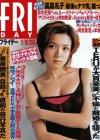 FRIDAY  (フライデー) 1999年2月19日号 [表紙:小嶺麗奈:「マリ・・・