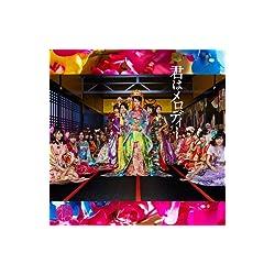 43rd Single「君はメロディー Type A」初回限定盤