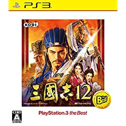 三國志12 PS3 the Best