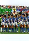 サッカー日本代表 B5下敷き ドーハの悲劇 HB-358【カズ,三・・・