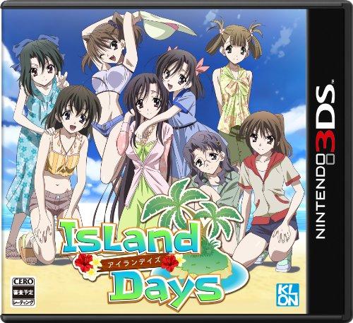 IslandDays