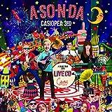 ASONDA LIVE