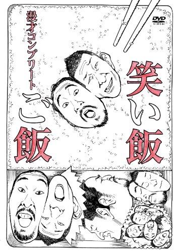 笑い飯の画像 p1_8