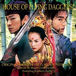 House Of Flying Daggers Soundtrack Edition (2004) Audio Cd