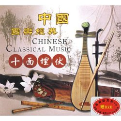 China'S Country Music Classic: House Of Flying Daggers (Vinyl) (Cd) (Chinese Edition)