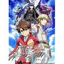 バディ・コンプレックス 1 (完全生産限定) [Blu-ray]