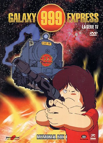 銀河鉄道999 TV版1 コンプリート DVD-BOX (1-30話, 750分) 松本零士 アニメ [DVD] [Import]