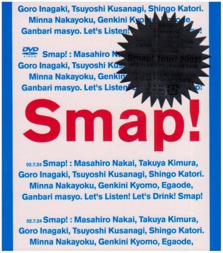 Smap!Tour!2002! [DVD]
