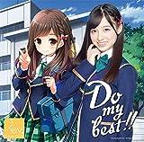 Do my best !! 通常盤Type-B ガールフレンド(仮)コラボVer. 【CDシングル】