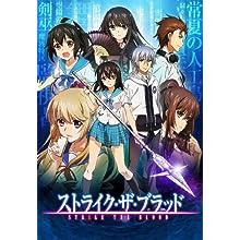 ストライク・ザ・ブラッド第2巻(初回生産限定版) [Blu-ray]
