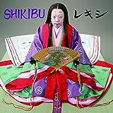 Amazoncojp限定 SHIKIBU