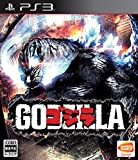 Godzilla PS3 [Japan Import]
