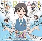 TVアニメ TARI TARI ミュージックアルバム~歌ったり、奏でたり~