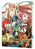 ガンダム Gのレコンギスタ  9(特装限定版) [Blu-ray]