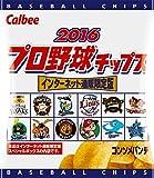 カルビー プロ野球チップススペシャルBOX
